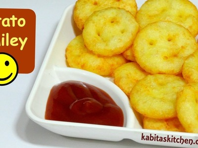 Potato Smiley Recipe | Cheesy Potato Smiley Recipe | How to Make Potato Smiley | KabitasKitchen