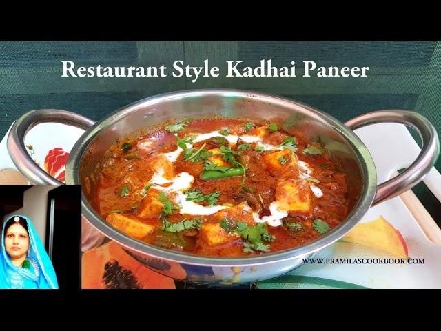 Restaurant Style Kadhai Paneer | How To Make Kadhai Paneer | Kadhai Paneer Recipe