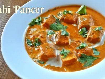 Shahi paneer recipe   How To Make Shahi Paneer   शाही पनीर