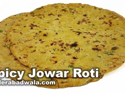 Spicy Jowari Ki Roti Recipe Video - How to Make Spicy Sorghum Flour Flattened Bread at Home