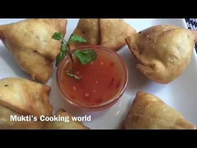 হোটেল স্টাইল সিঙ্গারা রেসিপি ।।Bangladesi singara recipe ||How To Make Hotel Style singara