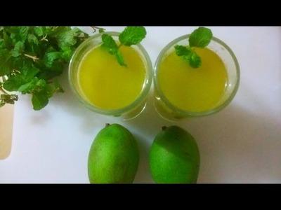 কাঁচা আমের জুস||How to Make Raw Mango Juice||Bangladeshi Raw Mango Juice Recipe||