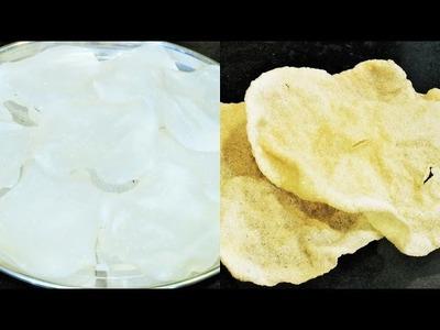 तांदूळ पापड  | How to make Rice Papad | चावल के पापड़ | MadhurasRecipe