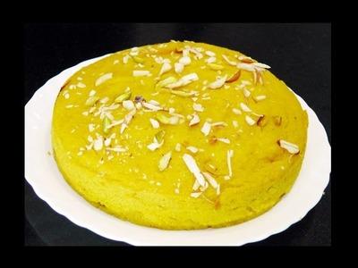 आंब्याचा केक   How to make Eggless Mango Cake in Pressure Cooker   MadhurasRecipe