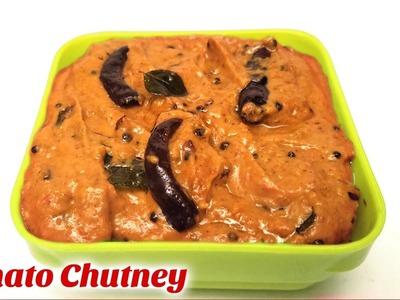 Tomato Chutney Recipe | Chutney for Idli & Dosa | How to make Chutney | Hyderabadi Ruchulu