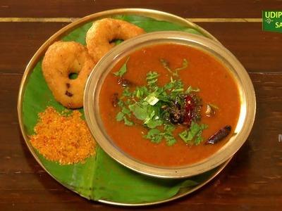 Udipi Sambar Recipe | How to make Udipi Style Sambar | Telugu Ruchi - Cooking Videos
