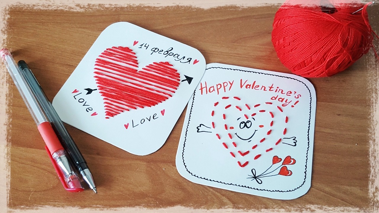 Stitched ♥Heart♥ card. Easy Valentine's day cards for school kids.