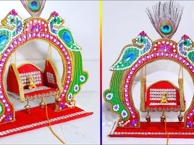 Diy ideas | how to make jhula for bal gopal at home | Best out of waste | Artkala 229