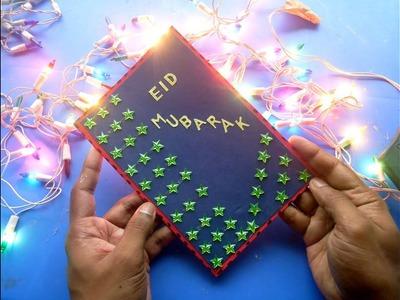 Diy Eid : how to make  Eid  star card