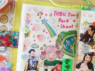 Hobonichi With Me | White Day in Japan ???? + Tobu Zoo Park Shoot BTS ????