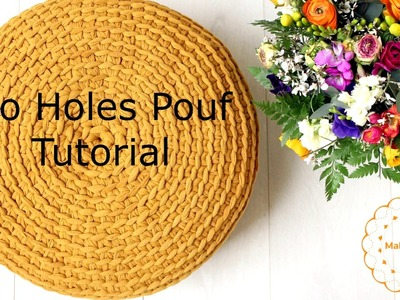 How to crochet No Holes Pouf Cover