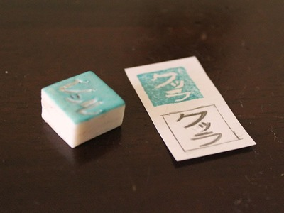 Making a hanko (stamp) out of an eraser