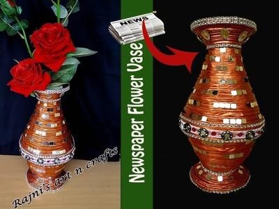 Newspaper Flower Vase |  paper craft | vase with waste newspaper | DIY