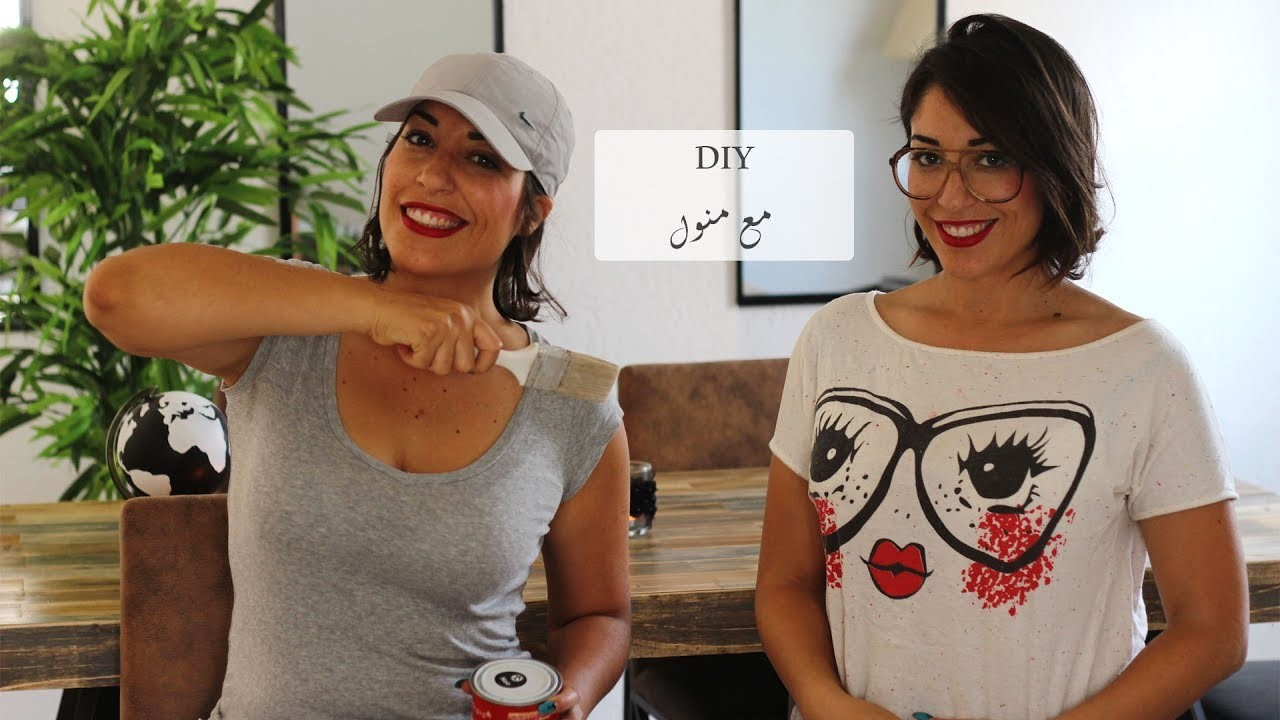 Relooker Une Table Basse Diy My Crafts And Diy Projects