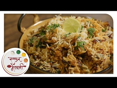 Veg Biryani - व्हेज बिर्याणी   Easy & Homemade Rice   Indian Recipe by Archana in Marathi