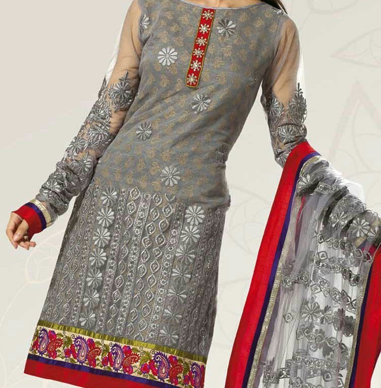 Lining wale kameez cutting in Hindi.Neck design (part-1)