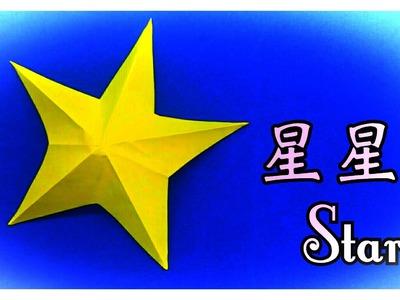 折纸星星 Origami Star