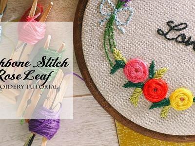 Fishbone Stitch Leaf - Simple & Easy Embroidery Tutorial