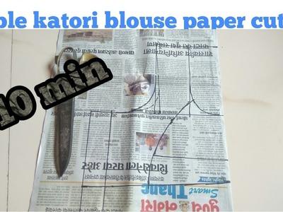 How to do double katori paper cutting