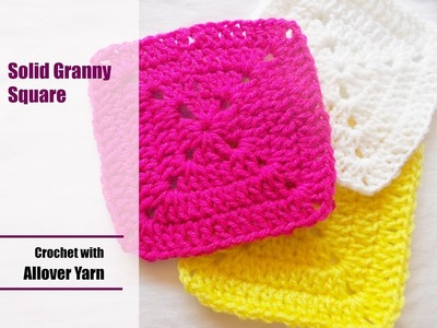 Crochet: Solid Granny Square