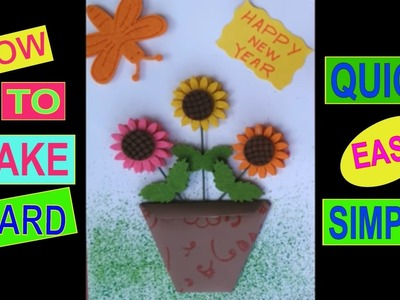 EASY AND QUICK NEW YEAR CARD | CARD MAKING COMPETITION IN SCHOOL | EASY CARD MAKING FOR KIDS