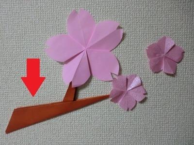 折り紙 枝の折り方 How to fold a Branch