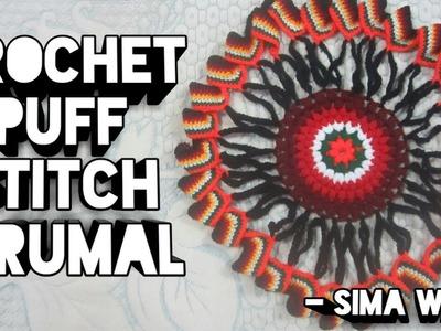 Crochet Puff Stitch -- Rumal ⭕????????⬜????!!. 6thJune2017.