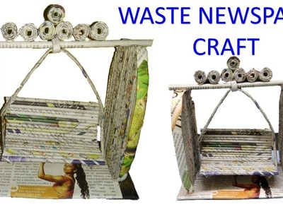 How to make a beautiful swing from news paper | DIY | best out of waste ideas