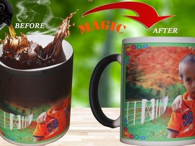 How to make a  Magic Mug at home   Very Simple