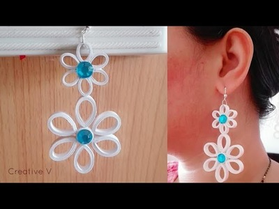 How to Make Quilling Earring. Tutorial. Design 65