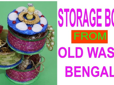 STORAGE BOX FROM OLD WASTE BENGALS | BEST OUT OF WASTE | BENGAL CRAFT  | CREATIVE MOM