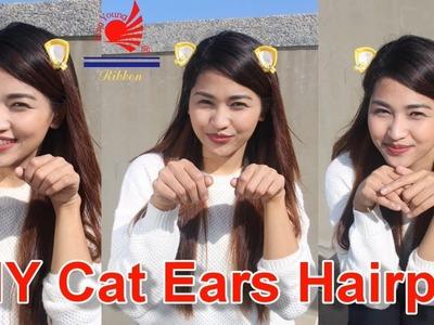 【ISSA手作DIY教學】緞帶貓耳髮飾 DIY Cat Ears Hairpin