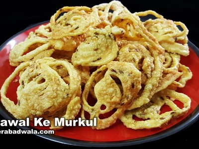 Chawal Ke Murkul Recipe Video - How to Make Crunchy Rice Snack at Home - Easy & Quick