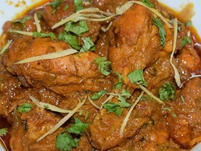 Chicken Angara | Delicious Chicken Dish | How to make Chicken Angara | New Chicken Recipe