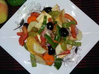 Fruit Salad Recipe with Vegetable (সালাদ রেসিপি) ❤❤❤ How to Make Vegetable Salad | Munny's Kitchen