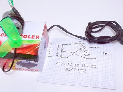 How To Make a 12V Power Supply Adapter। Homemade 12 Volt Power Supply 230v Ac to 12v Dc converter