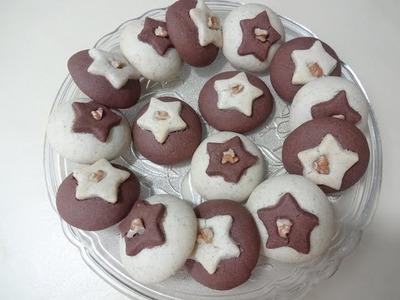 How to make Cookies طرز تھیہ کلچہ ستارہ نشان