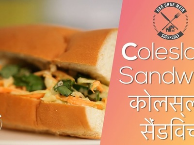 How To Make Healthy Coleslaw Sandwich    Pranav Joshi    Fusion Cooking    Gujarati Food