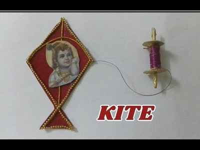 HOW TO MAKE KITE FOR BAL GOPAL. PATANG AND CHARKHI FOR LADDU GOPAL – SS ART CREATIONS