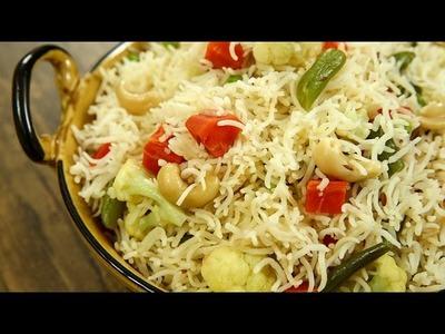 How To Make Vegetable Pulao | Quick & Easy Veg Pulao Recipe | Rice Recipe | Recipe by Varun Inamdar