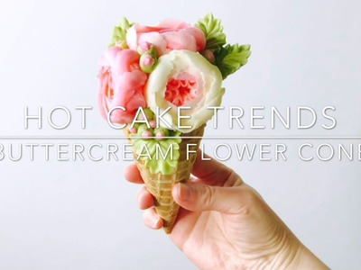 Mother's Day buttercream flower cone - how to make by Olga Zaytseva.CAKE TRENDS 2017 #14