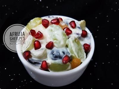 দই আর ফলের ডেজার্ট. How to make Fruit Yogurt. Fruit Salad With Yogurt Dressing