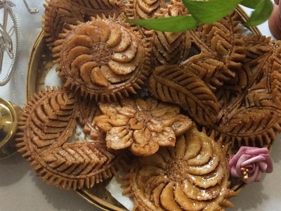 নকশি পিঠা ।। Nokshi Pitha ।। How To Make Nokshi Pitha