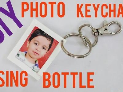 DIY Photo Keychain Using Old Bottle : How To Make  Custom Keychain | Gift Idea