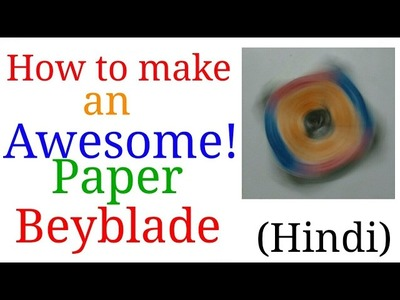 How to make an Awesome! Paper Beyblade tutorial (Hindi)