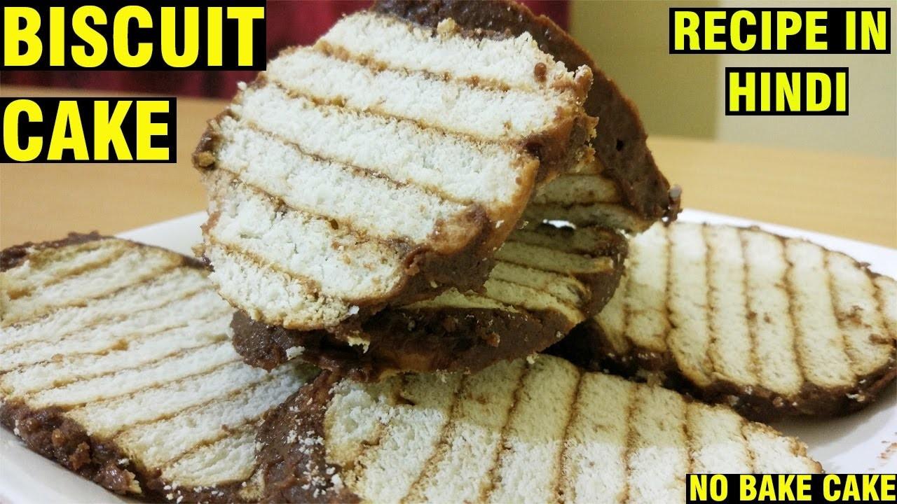 Cake Cream Recipe In Hindi Video