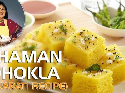 Gujarati Khaman Dhokla With Master Chef Tarla Dalal