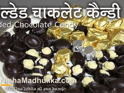 How to Make Chocolate Candy - Homemade Molded Chocolate recipes
