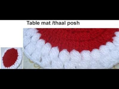 Mat.Thal Posh.Coster.Table cloth.area rug.TAPETE DE CROCHÊ FÁCIL