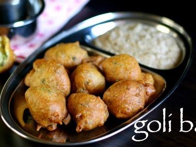 Hotel style goli baje recipe   restaurant style mangalore bajji or mangalore bonda recipe